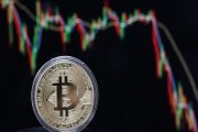 Bitcoin Futures: the Potential and the Risk – ICO Alert