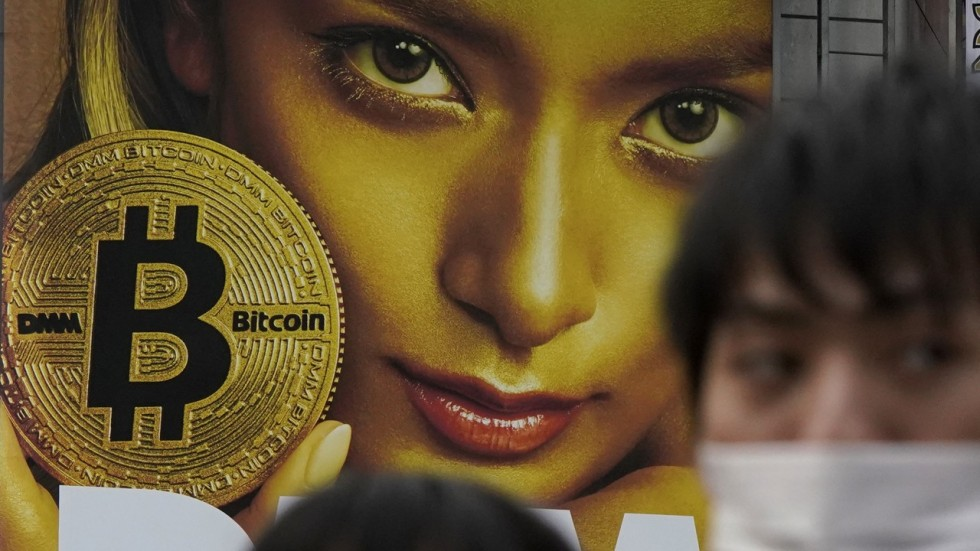 'Mature' cryptocurrency market to draw more institutional traders this year, analyst says | South China Morning Post