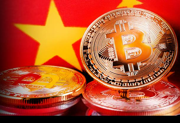 The Next Pearl Harbour? China's Gold-Backed Crypto Currency Will Blindside US Dollar | Zero Hedge